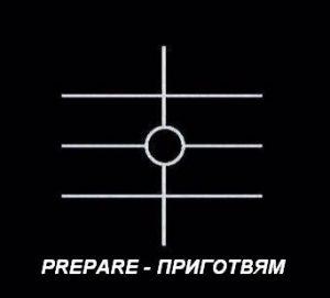 prepare4