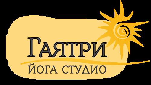 Гаятри Йога Студио